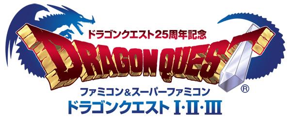 dragon_quest_wii_comp_logo